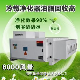 供应工业烟雾收集器 排烟环保设备 CNC数控机床过滤 油雾净化器
