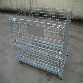 仓储笼厂,现货仓储网筐,临时堆放货物钢丝筐,可折叠网笼