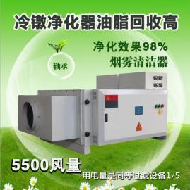 焊烟清灰器 油烟清灰机 埃清灰器 工业边角料处理设备 油雾机