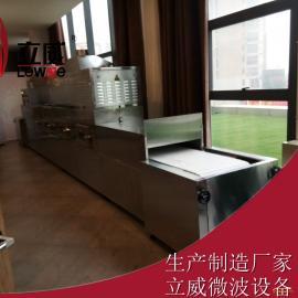 济南五谷杂粮微波熟化设备的效果