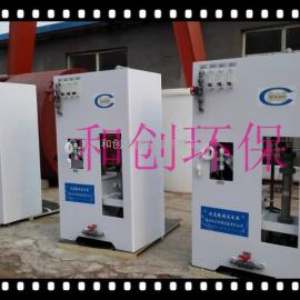 湖南次氯酸钠发生器水厂升级改造首选设备