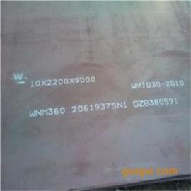nm360耐磨板国产高强度耐磨钢