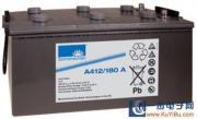 德国阳光蓄电池型号A412/32G参数及价格