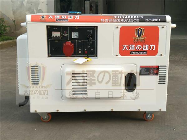 车载移动10kw静音柴油发电机多少钱一台
