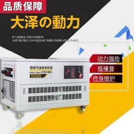 30千瓦静音汽油发电机新款