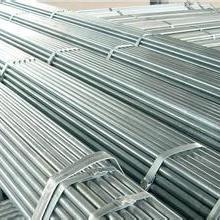 云南温室大棚镀锌管昆明钢材批发市场经销18788473208