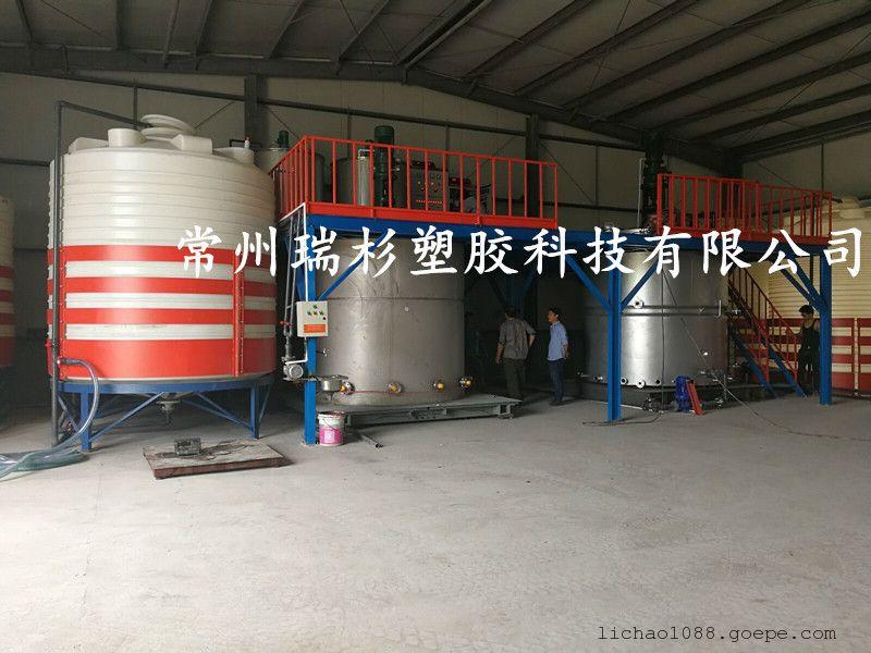 【瑞杉科技】10吨聚羧酸合成全套设备 10吨聚羧酸合成设备定制