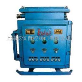 KXBC-3*15/380DZ防爆型控制箱电动阀门控制箱