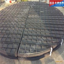 安平北筛 标准/高效型丝网除沫器 脱硫塔/喷淋塔除雾器实力厂家
