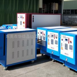 压铸模温机、镁合金压铸模温机、滚轮水式模温机
