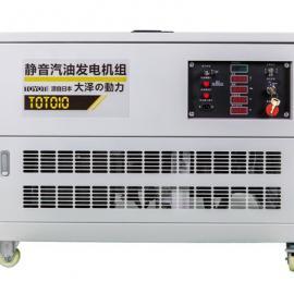 三相直流输出30KW静音汽油发电机