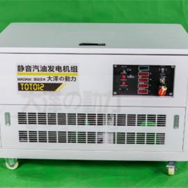 15KW静音汽油发电机维修全图解