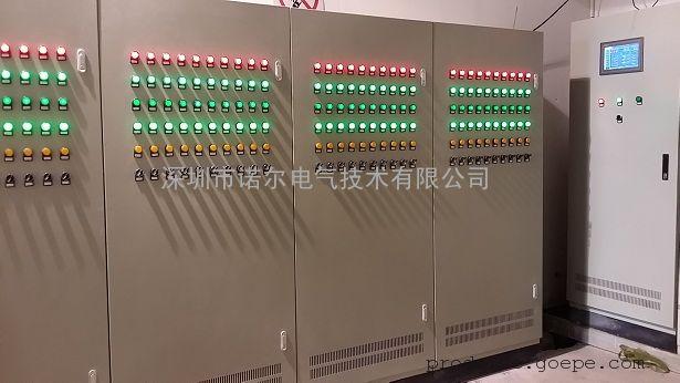 变频柜、PLC柜、节能柜、低压柜