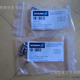 德国原装进口雄克SCHUNK夹具夹爪 上海思奉优势供应8704878