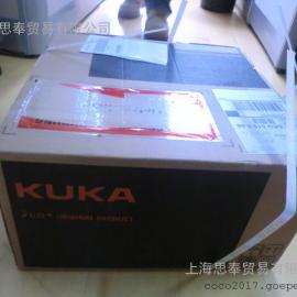 上海思奉优势供应 KUKA库卡机器人配件 原装正品00-177-043