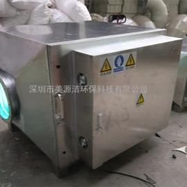 深圳UV光解设备厂家 臭气处理设备 高效净化达标排放