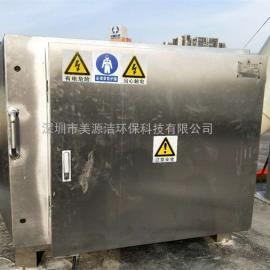 低温等离子净化设备 除烟除臭设备