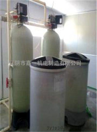 江苏无锡常州全自动软水器/全自动软水器生产厂家