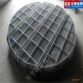 鸡西丝网除沫器 化工标准DN3000-150蒙乃尔丝网除雾器 高效过滤
