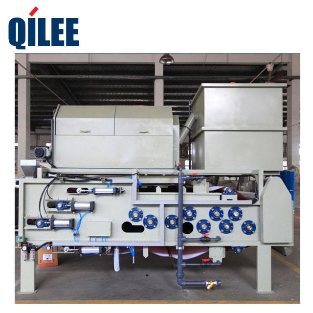 QTB-2000小型化工污水厂污泥污水处理设备