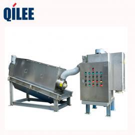 QLD201低运行成本的污水压榨叠螺污泥脱水机