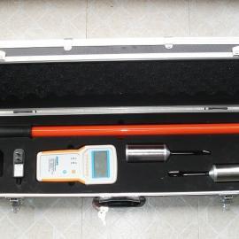 供应无线高压核相仪 有线线路核相仪 高压线路核相器 冀航电力