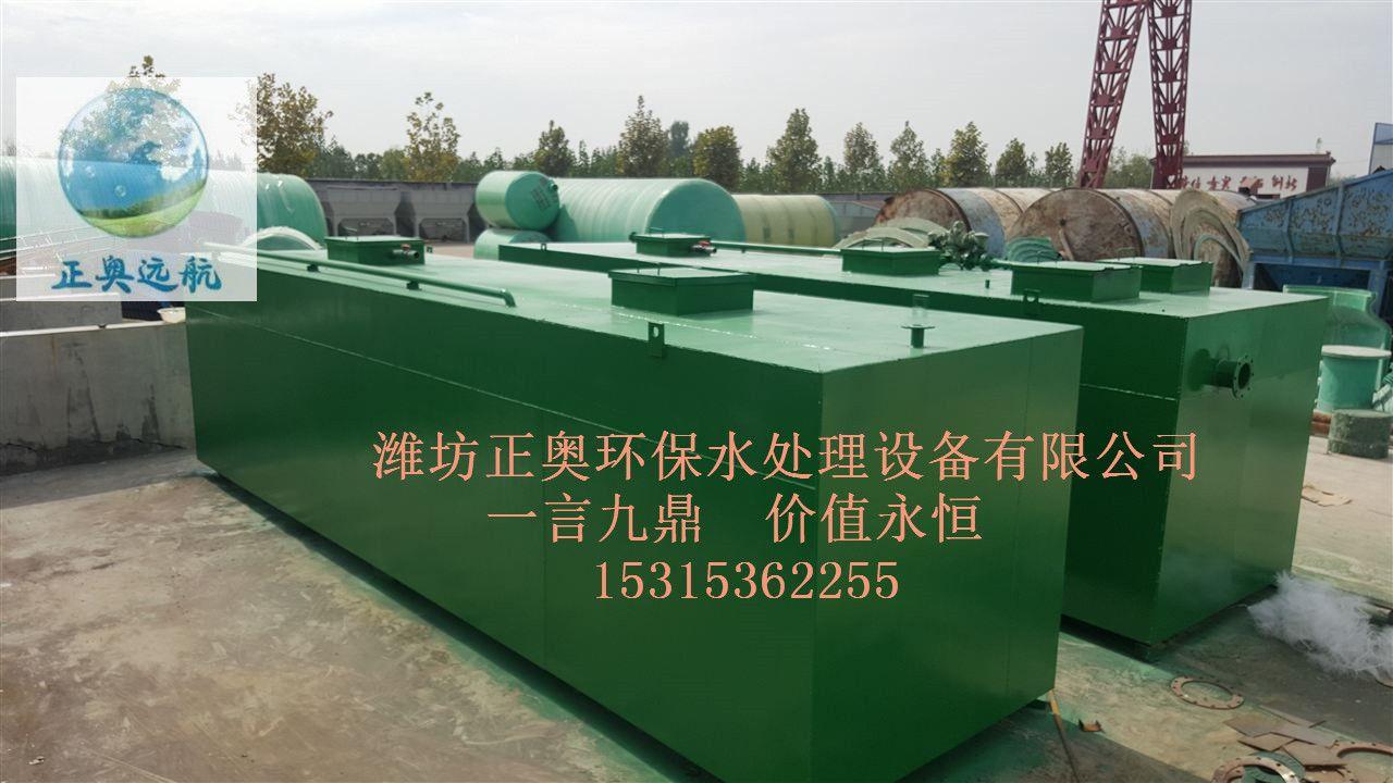 上海血液透析中心污水处理设备环保验收