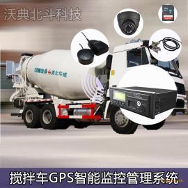 混泥土车GPS管理系统 支持手机电脑平台查车 正反转卸料监控