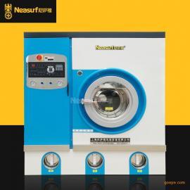 四氯乙烯全封闭环保干洗机 干洗店加盟 免费培训