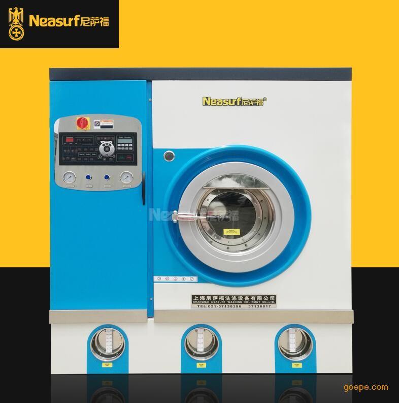 生产销售p-516f优质干洗机 全自动干洗机 全封闭干洗机