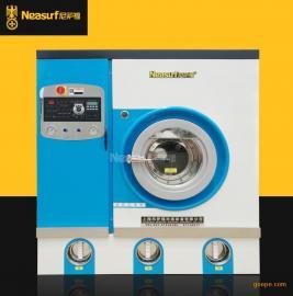 生产销售p-516f优质干洗机 全自动干洗机 全封闭干洗机p