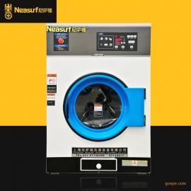 尼萨福大型工业烘干机全自动毛巾衣物床单干衣机15公斤电加热