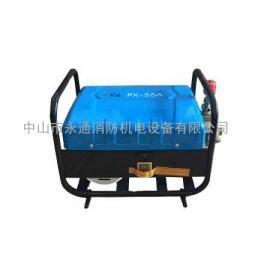 1.5KW洗车机PX-55A上海熊猫牌洗车店高压清洗机220V