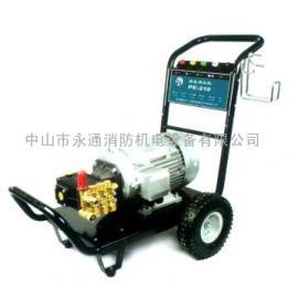 上海熊猫PE-160防爆电机高压清洗机 移动式洗车机