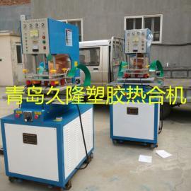 供应山东久隆JL-10KW热合机