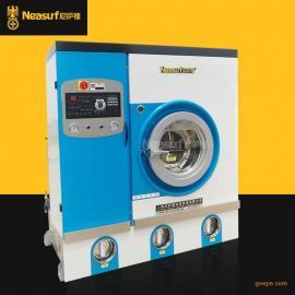 全自动干洗机8公斤工业洗衣机干洗店全套设备批发绿色环保干洗机