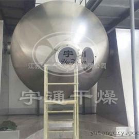 制药厂专用低温双锥回转真空干燥机 农药中间体烘干机