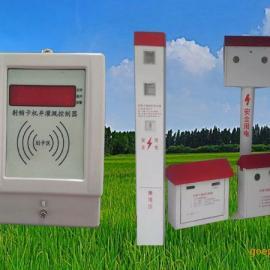 农田灌溉控制器,科技兴农,灌溉农业