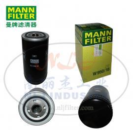 MANNFILTER曼牌滤清器 油滤、机油格 W950/18