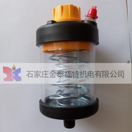 石家庄帕尔萨滚动轴承自动注油器