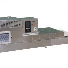 河南新航商用微波炉连续工作隧道链板带加热烘干杀菌微波设备