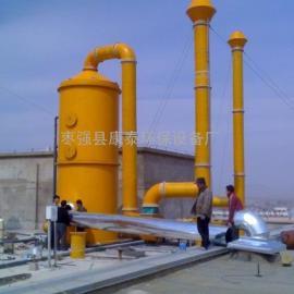 【润和兴】洗涤塔 专业生产洗涤塔