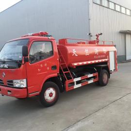 厂区街道社区建材市场应急灭火装水3吨、4吨、5吨消防洒水车价格