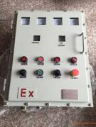 BXQ51-4/64K225防爆电磁配电箱