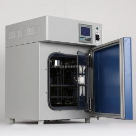 高精密隔水式培养箱GHP-9050