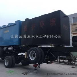 生活污水处理工程 RBY--500m3/d -一体化地埋式污水处理设备工艺