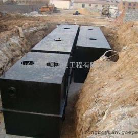 海南一体化污水处理设备 成套污水处理设备安装工艺 废水治理