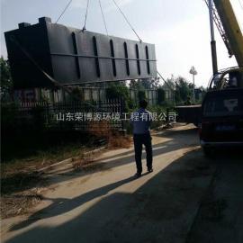 山东省荣博源环保RBA 油田污水处理设备专业生产厂家