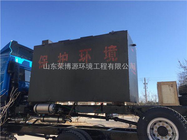 荣博源环境专业生产人工湿地污水处理设备 景观废水处理一体化