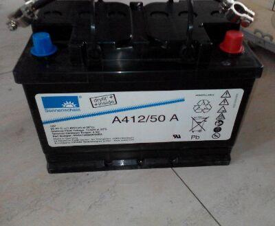 德国胶体阳光蓄电池型号A412/50A技术参数/报价